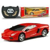 遙控車 二通遙控車小方向盤兒童玩具車電動搖控汽車男生玩具模型賽車 提前降價免運直出八折