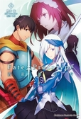 Fate/Prototype 蒼銀的碎片(4)