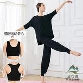 瑜伽服套裝女三件套寬松加大碼健身服【步行者戶外生活館】