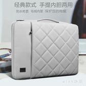 聯想電腦包筆記本手提14內膽15寸包包時尚 js14347『miss洛羽』