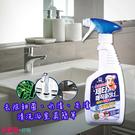 韓國Zetta 魔術泡沫清潔劑600ml 浴室 廁所 去汙劑 廚房 清潔殺菌 現貨 宅家好物