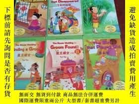 二手書博民逛書店ENCHANTED罕見TALES OF CHINA 12冊合售Y