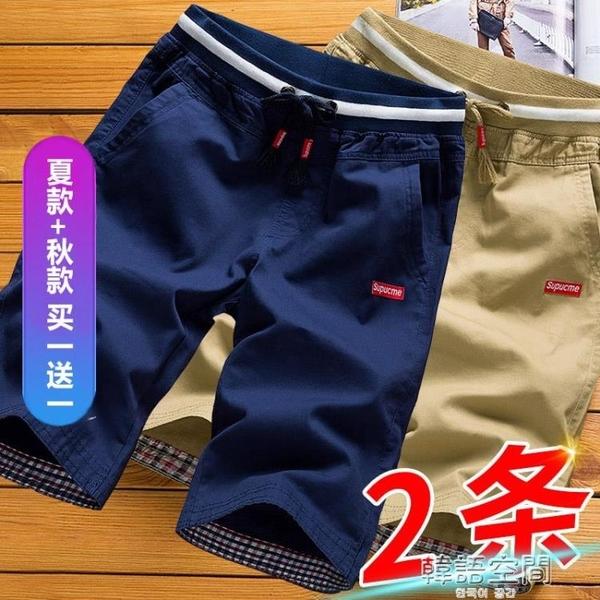 純棉短褲男士五分褲潮夏季休閒寬鬆工裝七分褲中褲子大褲衩沙灘褲