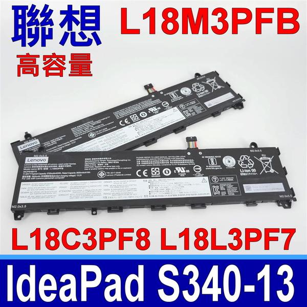 LENOVO L18M3PFB 電池 L18C3PF8 L18L3PF7 IdeaPad S340-13