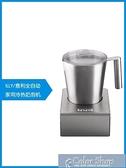 奶泡機 歐洲進口意利ILLY奶泡機電動全自動家用小型蒸汽拉花咖啡打奶泡器 快速出貨