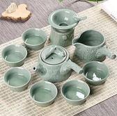 快速出貨-潤器茶具套裝陶瓷哥窯家用簡約茶碗冰裂釉整套汝窯功夫茶杯泡茶壺 萬聖節