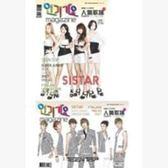 人氣歌謠 Vol.10:TEENTOP & SISTAR雙封面特輯