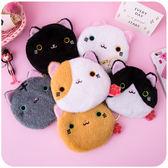 全館85折韓國可愛迷你貓咪零錢包女創意趣味毛絨布藝少女心小錢袋 森活雜貨
