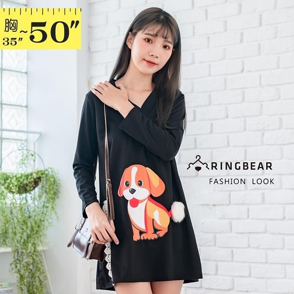 長版上衣--超萌可愛寵物風小黃狗印花毛球蕾絲拼接V領長袖上衣(黑L-4L)-X323眼圈熊中大尺碼