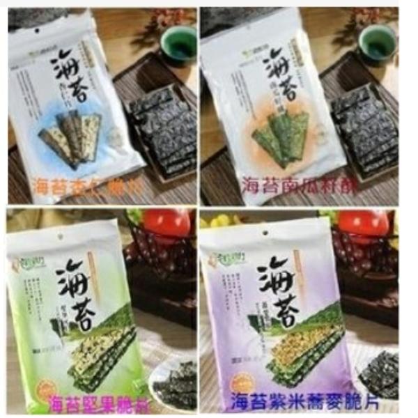 海苔杏仁脆片/海苔堅果脆片/海苔南瓜籽脆片45g/任選