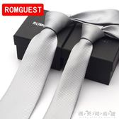 8cm新款領帶男士正裝商務 淺灰色 銀灰休閒領帶韓版6cm純色窄領帶 交換禮物