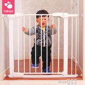 攸曼誠品嬰兒童安全門欄寶寶樓梯口防護欄寵物狗柵欄桿圍欄隔離門igo 【pinkq】