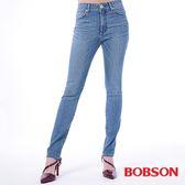 BOBSON 女款高腰鑽飾小直筒褲(8114-58)