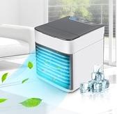 小空調制冷宿舍夏天降溫神器小型車載迷你行動風扇冷風機家用隨身 ATF「青木鋪子」