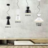 【燈王的店】後現代燈飾 吊燈1燈 ☆308045