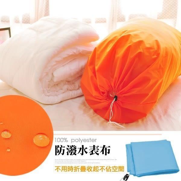 【饗樂生活】超大容量棉被枕頭收納袋/MIT台灣製造‧雙人棉被.床單.毛毯.床罩組.布偶輕鬆收納