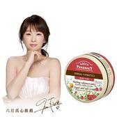 【Green Pharmacy草本肌曜】蔓越莓&雲莓美體去角質霜 300ml