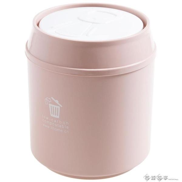 垃圾桶 居家家 桌面迷你垃圾桶家用茶幾小紙簍 創意辦公室桌上帶蓋垃圾盒 西城故事