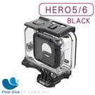 GoPro-HERO5/6 Black專用60米防水盒+潛水保護殼(忠欣公司貨)