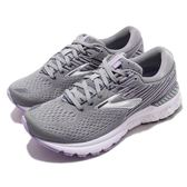 BROOKS 慢跑鞋 Adrenaline GTS 19 D 寬楦頭 十九代 灰 紫 DNA動態避震 女鞋【PUMP306】 1202841D060
