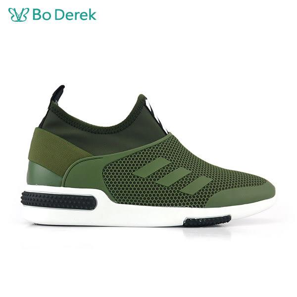 【Bo Derek 】透氣彈力網襪套休閒鞋-綠色