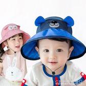 夏半空頂遮陽帽透氣男童女童3-8-12防曬沙灘帽潮兒童帽子『CR水晶鞋坊』