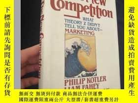 二手書博民逛書店The罕見New Competition by Philip K