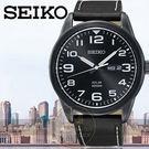SEIKO日本精工軍事風太陽能型男腕錶V...