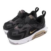 Nike 慢跑鞋 Air Max 200 TD 黑 金 童鞋 小童鞋 運動鞋 【PUMP306】 AT5629-003