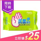 奈森克林 抗菌純水濕巾(30張入)【小三美日】原價$29