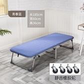 折疊床 辦公室午休午睡床家用簡易床加厚加固單人床便攜醫院陪護床【快速出貨】