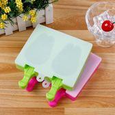 家用創意硅膠自制冰塊冰糕冰淇淋冰棍雪糕冰格冰棒冰盒冰激凌模具【店慶滿月好康八折】
