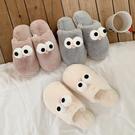 韓版可愛卡通棉拖鞋女冬室內居家用保暖半包跟月子毛毛鞋
