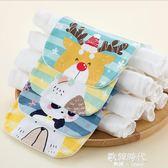 寶寶吸汗巾嬰兒童純棉墊背隔汗巾女全棉中大童0-1-3-4-6歲幼兒園 歐韓時代