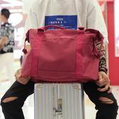 旅行包女行李袋打包男健身運動包