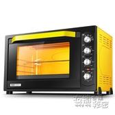 電烤箱 RedTomato HK-XZ80紅番茄電烤箱80L升大容量家用商用私房烘焙蛋糕 雙十二全館免運