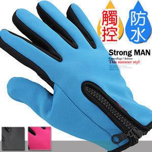 男女防水手套(可觸控)拉鏈式透氣手套.騎士機車防滑.戶外騎行摩托車自行車保暖防寒推薦哪裡買