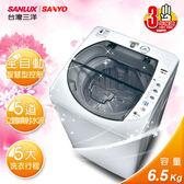 康寧透明玻璃保鮮盒4件組 台灣三洋SANLUX 6.5kg單槽洗衣機 ASW-87HTB