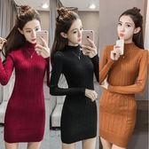 毛衣2018秋裝新款針織毛衣連衣裙韓版chic氣質修身顯瘦長袖時尚打底裙