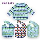 【盒裝】ding baby 防水圍兜3+1件組-男大象 B-928170-00-FF