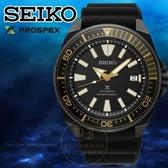 SEIKO日本精工PROSPEX系列潛水戰將機械腕錶4R35-01V0SD/SRPB55J1公司貨