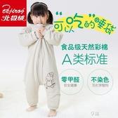 嬰兒睡袋冬季厚款純棉分腿加厚新生寶寶睡衣兒童秋冬款防踢被神器ATF