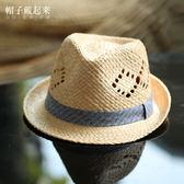 春夏新品手工編織鏤空拉菲草爵士帽男女士通用輕便草編小禮帽