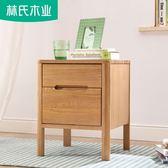 床頭櫃 收納櫃 北歐儲物櫃臥室迷你實木傢俱床頭櫃簡約現代小邊櫃床頭窄櫃LS046全館免運!~`