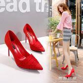 尖頭細跟絨面高跟鞋女春秋中跟百搭單鞋紅色婚鞋 可可鞋櫃