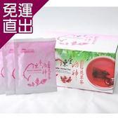 自然主義 洛神花草茶3g/包*20包【免運直出】