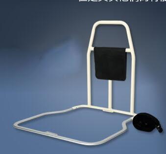 床邊扶手護欄老人起身器助力架老年人輔助起身扶手折疊欄桿igo「Top3c」