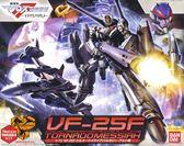 組裝模1/72 VF-25F 阿爾特機龍捲彌賽亞女武神 超時空要塞F Frontier劇場版虛空歌姬 TOYeGO 玩具e哥