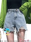 牛仔短褲 高腰褲女夏寬鬆年春夏裝闊腿破洞熱褲子潮【風之海】