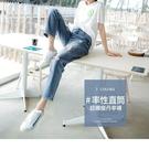多處方形刷破設計增加視覺亮點 直筒版型輕鬆修飾雙腿線條,打造率性自然氛圍